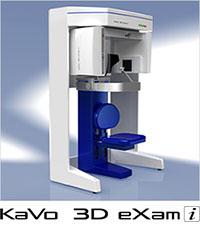 患者様の被ばく線量を抑えた歯科用CT KaVo 3D eXam I